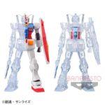 Mobile Suit Gundam INTERNAL STRUCTURE RX-78-2 Gundam WEAPON ver.