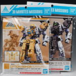 REVIEW 30MM 1/144 Option Armor Special Operation Rabiot Yellow and for Base Attack Rabiot Dark Brown