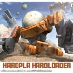 Haropla Haroloader package (box picture), painting completed sample images released