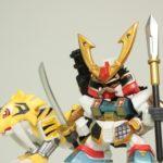 REVIEW SD Gashapon Senshi Forte EX 07