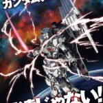 """Gundam Fan Club"" Premium Member Limited Bonus Gunpla ""ν Gundam (First Lot)"" Setting Image Arrival!  Register as a premium member and get exclusive Gunpla!"
