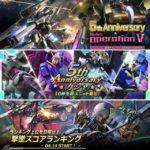 Gundam game information on Tuesday, April 14 Gundam Diorama Front!