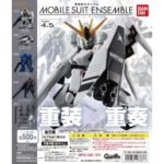 "Mobile Suit Gundam MOBILE SUIT ENSEMBLE 4.5"" will be released from the 5th week of April!  ""Woundwort (Titans)"" and more:"