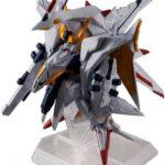 FW Gundam Converge EX30 PENELOPE: images, info release