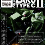 GUNDAM FIX FIGURATION METAL COMPOSITE MS-06C Zaku II Type C released today! Gallery images, full eng info