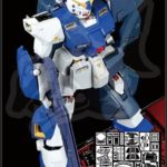 MG 1/100 RX-78 NT-1 Gundam NT-1 Etching Parts Set SH Studio: full images!