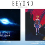 """""""Mobile Suit Gundam 40th Anniversary Album ~ BEYOND ~"""" will be pre-delivered from April 29! Appeared on Apple Music, Spotify and other services!"""