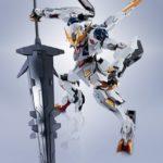 BANDAI Released on May 28, 2020: METAL ROBOT 魂 GUNDAM BARBATOS LUPUS REX: Full image gallery