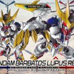 SD Gundam Cross Silhouette Gundam Barbatos Lupus Rex package (box picture), painted sample images