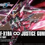 HGCE 1/144 Infinite Justice Gundam package (box painting), painting completed sample images released, info