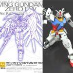 ENTRY GRADE Gundam and MG Wing Gundam Zero EW Ver.Ka will be released in September and November!