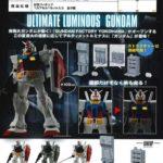 Ultimate Luminous Gundam product description, images released