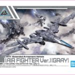 30MM 1/144 Air Fighter Ver. GRAY images, info