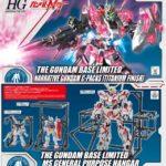 The Gundam Base Limited: HG Narrative Gundam C-Packs Titanium Finish and MS general purpose hangar sales start!
