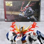 METAL ROBOT魂 Gundam Barbatos Lupus Rex: a new Review