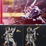 Sample Review METAL ROBOT魂 Gundam Barbatos Lupus Rex !