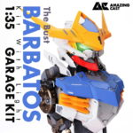 Amazing Cast's 1/35 Gundam Barbatos the Bust with light: many images, item description