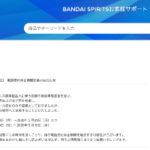 Coronavirus BANDAI SPIRITS Customer Service update eng info