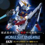 P-Bandai Mobile Suit Ensemble EX21 Gundam F90 Type L and I Set. Images, info