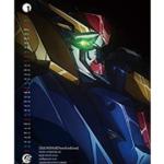 Mobile Suit Gundam Desk Calendar 2021 ANAHEIM ELECTRONICS OFFICIAL CALENDAR 2021 released September 18, 2020