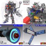 PREVIEW Super BIG Kit 1/72 Gundam GP03D Dendrobium Plastic Model (Rodams) Full info, Full images till now