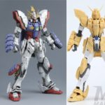 MADWORKS MG 1/100 GF13-017NJ Shining Gundam Review
