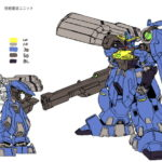 Gundam Geminass Land battle heavy equipment 02 (Gundam EXA kai version) setting illustrations released, full info