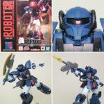 Review P-Bandai ROBOT魂 Act Zaku ver. A.N.I.M.E.