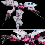 P-Bandai MG 1/100 Qubeley Amberil: images,  full eng description