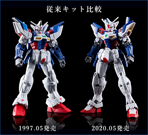 An Expansion Set That Can Replace Hg 1 144 Gundam Geminass 01 From G Unit Re Operation Will Be Released Full Eng Info Images Gunjap