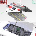 1/100 TL100 Flying Armor Plastic Model TOYLINKZ. Image gallery, info content