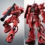Images: TAMASHII NATIONS TOKYO LIMITED ROBOT魂 ZAKU II CHAR's Custom Model VER. A.N.I.M.E. REAL MARKING