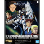 RG 1/144 Nu Gundam Clear Color Limited Package: images, info
