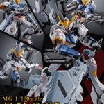 P-Bandai MG 1/100 Gundam Barbatos Expansion Parts Set