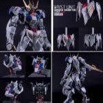 FULL PREVIEW: 1/100 Gundam Barbatos Lupus Rex Garage Kit by LabZero