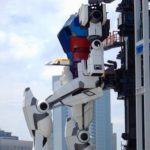 Saturday: many new images! Gundam Factory Yokohama. Gundam Global Challenge Project