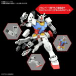 ENTRY GRADE 1/144 RX-78-2 Gundam added many images, full info