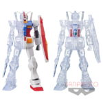 "Prize item ""Mobile Suit Gundam INTERNAL STRUCTURE Gundam WEAPON ver."" Images, full info"