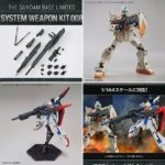 Images: 1/144 Gundam Base Limited System Weapon Kit 008, Gundam Base Tokyo/Fukuoka to be released on June 19, 2020