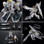 RG 1/144 ν Gundam HWS, hobby online shop starts orders from 13:00 on June 4, 2020