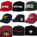 "6 hats including COSPA ""Char's logo embroidery flat visor"" will be released in September! Appeared in ""Char's Counterattack"" and ""00""!"