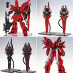 MG 1/100 MSN-06S Sinanju Exterior Armor remodeling garage kit by WaTeR-Trouble Toys: images, contents