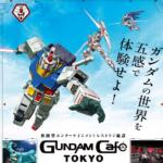 (NEWS) GUNDAM Café Akihabara store reborns as GUNDAM Café TOKYO BRAND CORE Full info, full images