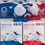 REVIEW Haropla Haro (Tokyo 2020 Olympic Emblem) & (Tokyo 2020 Paralympic Emblem)