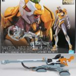Review RG Evangelion Unit-00 DX Positron Cannon Set