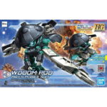 HGBD:R 1/144 Wodom pod package (box painting), painting completed sample images released