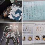 Box Open Review RE/100 MS-06FZ Zaku II Kai (FZ) Garage Kit AOK silveroaks × INDUSTRIAL GEAR