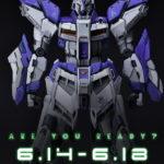 MASTERPIECE! Hi Res. Images MG 1/100 RX-93-v2 Hi-ν Gundam Ver.Ka Remodeled Garage Kit YUJIAOLAND