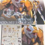 Box Open Review RG Evangelion Unit-00 DX Positron Cannon Set