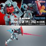 ROBOT魂 GM Type C Space ver. A.N.I.M.E. Starts reservations from 16:00 today!